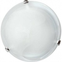 Chrome & Opal Flush Fitting 10w JCB LED Ceiling / Wall Light (Natural White 4000k)