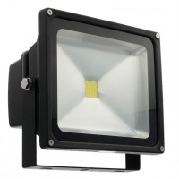 50W High Quality LED Flood Light - Cool White 6500k