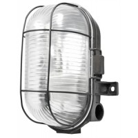 Outdoor Caged Wall Light JCB LED 6w - Bright Day White 6000k